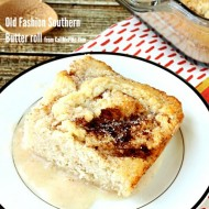 Old Fashioned Southern Butter Roll