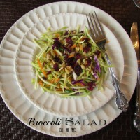 Broccoli Salad Recipe / Call Me PMc